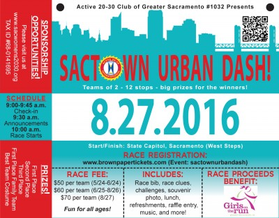 primary-Sactown-Urban-Dash-1468874515