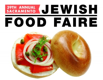 39th Annual Sacramento Jewish Food Faire