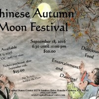 Chinese Autumn Moon Festival