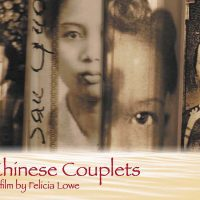 primary--Chinese-Couplets--Film-Screening-1489711352
