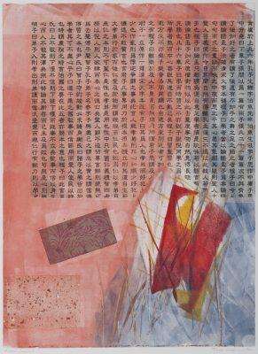 Asian Inspired: Arthouse on R Exhibit
