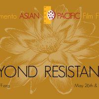 Sacramento Asian Pacific Film Festival
