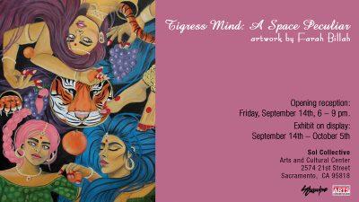Tigress Mind: A Space Peculiar Exhibit