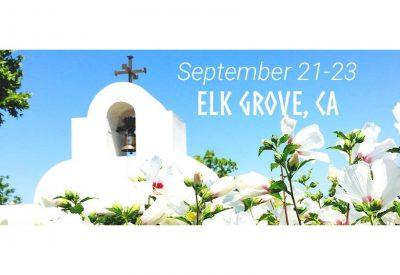 Weekend in Greece Greek Culture and Food Festival