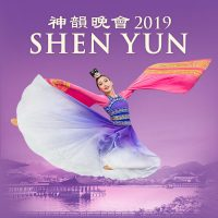 Shen Yun 2019 World Tour