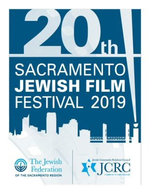 Sacramento Jewish Film Festival