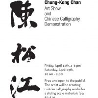 Chung-Kong Chan: Art Show and Chinese Calligraphy Demonstration