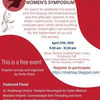 Shakti Women's Symposium