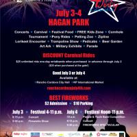 Rancho Cordova 4th of July Weekend