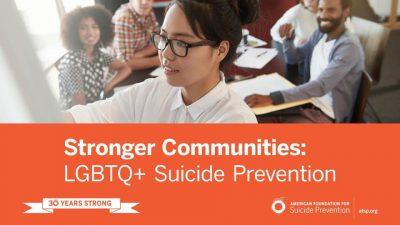 LGBTQ+ Suicide Prevention Conference