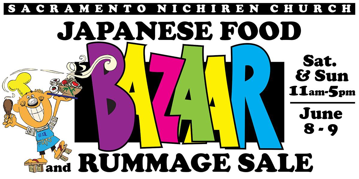 Summer Japanese Food Bazaar and Rummage Sale presented by