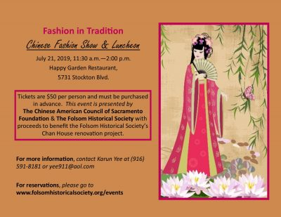 Fashion in Tradition: Chinese Fashion Show and Lun...