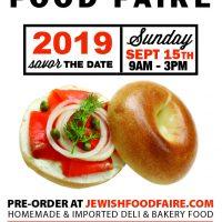 Sacramento Jewish Food Faire
