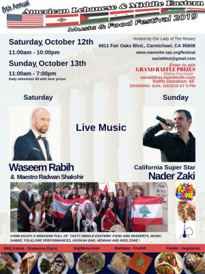 American Lebanese and Middle Eastern Festival