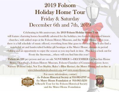 Folsom Holiday Home Tour 2019