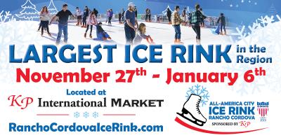 All-America City Ice Rink