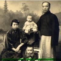 Yee Fow: Chinese Pioneers