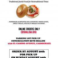 Sacramento Jewish Food Faire 2020