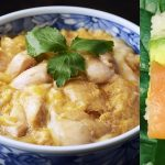 Online Cooking Summer Camp for Teens: Japanese Cui...