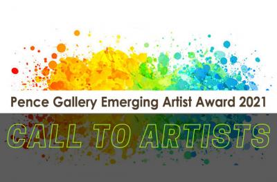 Call to Artists: Emerging Artist Award 2021