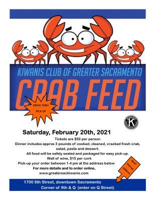 Kiwanis Club of Greater Sacramento Crab Feed 2021