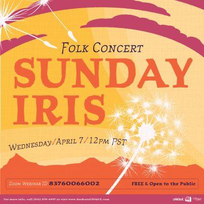 Sunday Iris Virtual Folk Concert