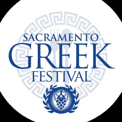 Sacramento Greek Festival