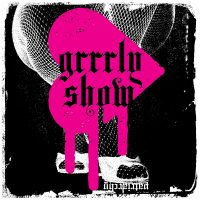 Grrrly Show