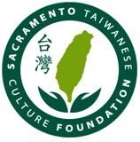 Sacramento Taiwanese Culture Foundation