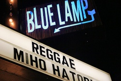 Blue Lamp Lounge
